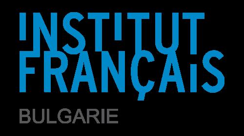 Френски институт