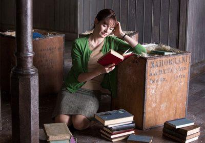 Книжарницата