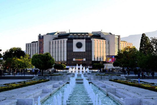Cultural Events of the city of Sofia 2019