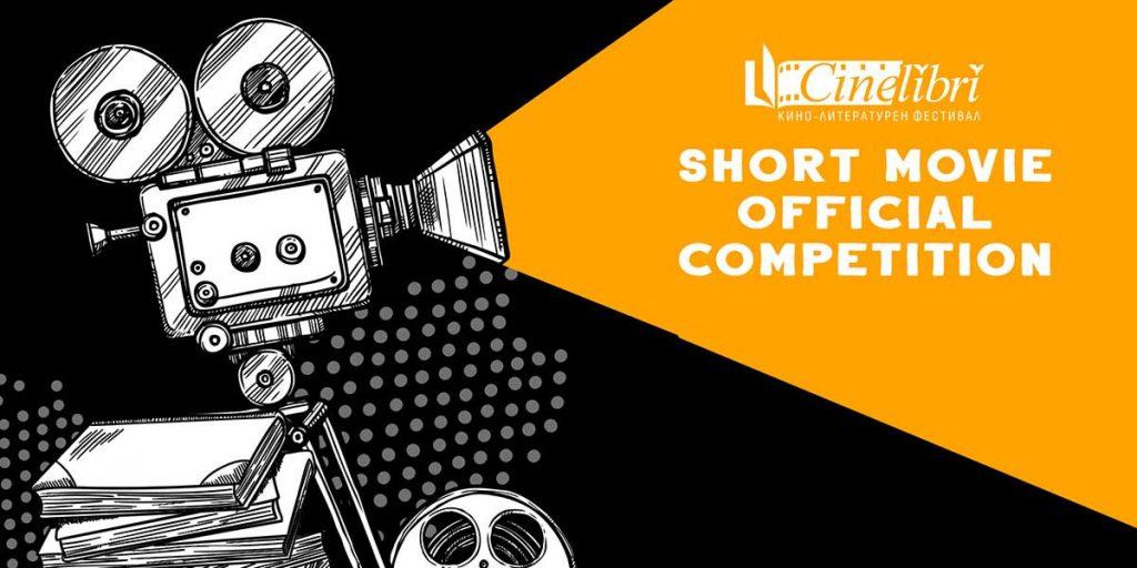 CineLibri Short Movie Official Competition
