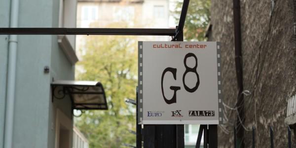 Културен център G8