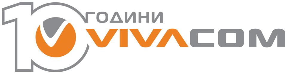 10 години Vivacom