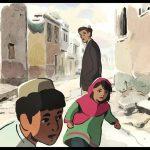 Лястовиците на Кабул