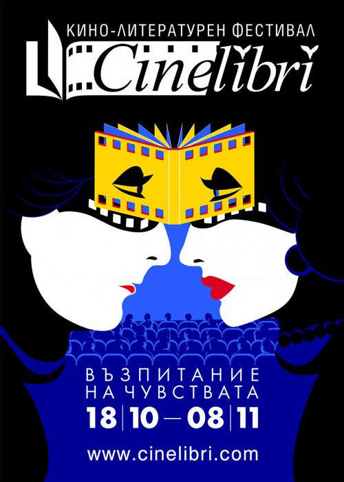 Poster CibeLibri 2020