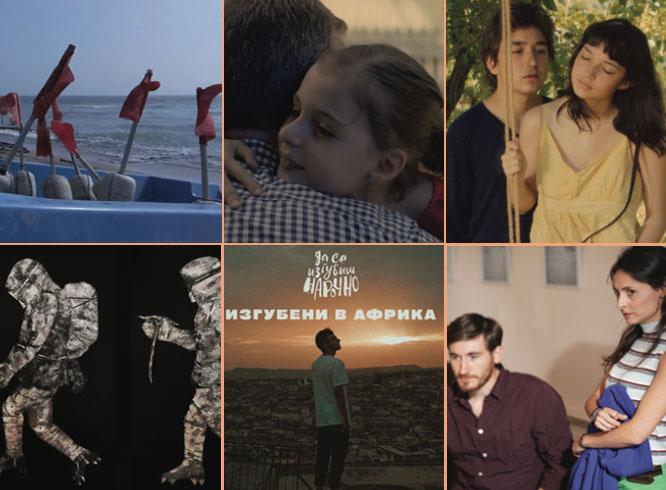Късометражно кино CineLibri 2021