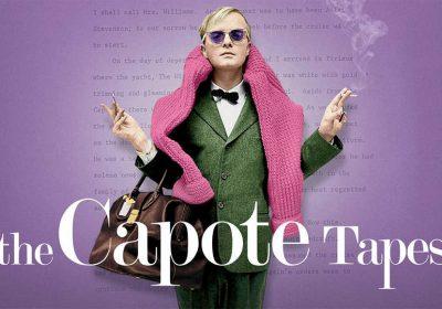 Записите на Капоти